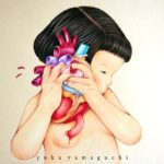 new-hartbeat