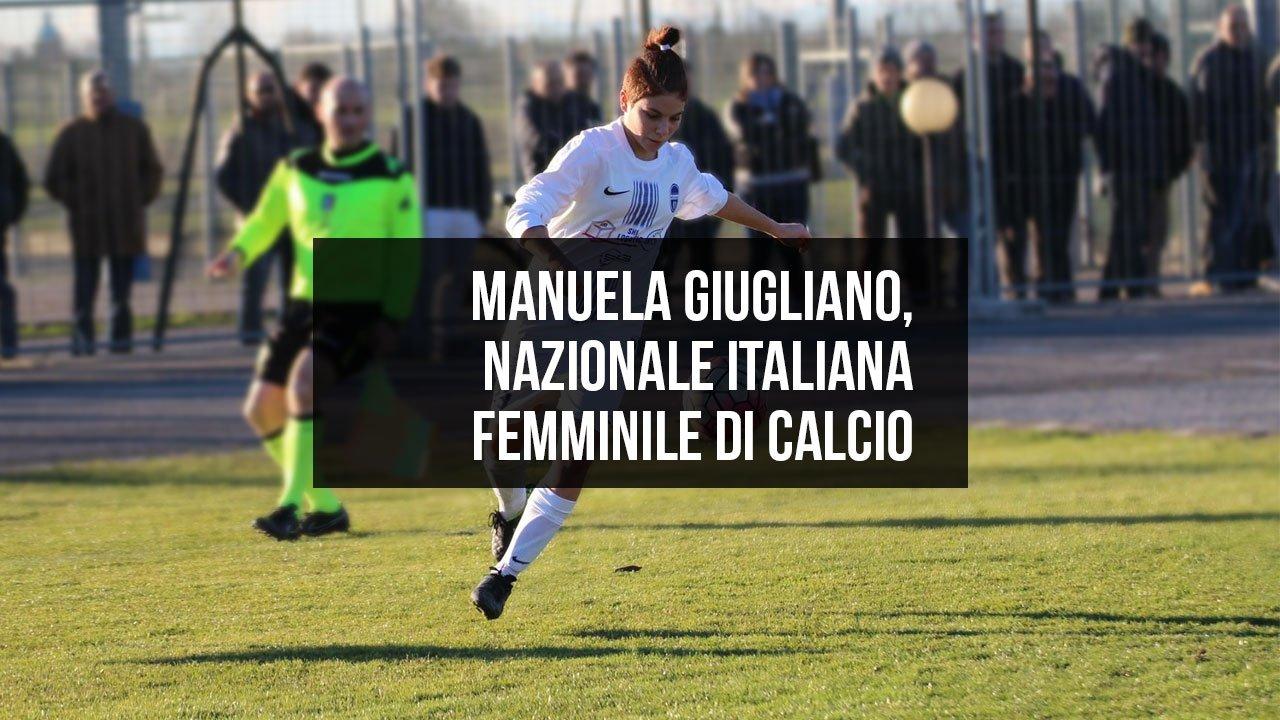 Manuela Giugliano